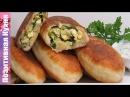 ЛУЧШИЕ ЖАРЕНЫЕ ПИРОЖКИ на КЕФИРЕ Вкусный рецепт пирожков с луком и яйцом | Pasties Recipe