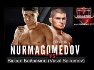Хабиб Нурмагомедов против Вусал Байрамов. Хабиб задушил Вусала.