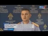 Появилось видео с места зверского убийства молодой новокузнечанки