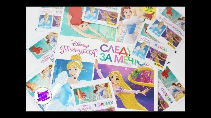 Принцессы Диснея! Журнал с наклейками от Панини. Disney Princess. Panini