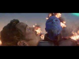 Стражи галактики 2. Смерть Йонду
