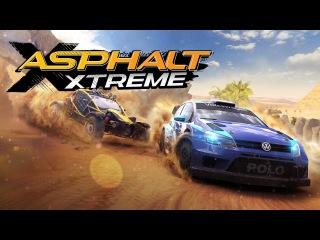 Asphalt Xtreme (ЭКСТРИМ) - Прохождение №3 (iOS/Adroid Gameplay )