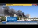 Из-за пожара в Ростове-на-Дону эвакуированы более тысячи человек из сериала Ново...