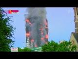 Пожар в Лондоне. Горит жилой дом - The fire of London. Burning house 14.06.2017