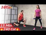 15-минутная тренировка ВИИТ для сжигания жира и силы: Домашний высокоинтенсивный интервальный тренинг Табата. 15 Minute HIIT Workout for Fat Loss & Strength: Tabata High Intensity Interval Training Home Routine