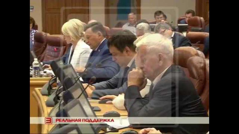 Детям войны увеличить выплату до 2000 рублей, Усть-Илимску еще 78 млн и другие решен...