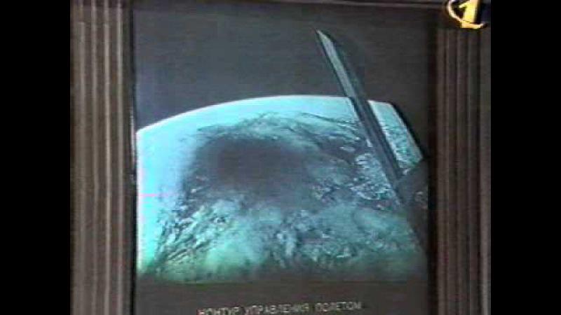 Солнечное затмение 11 августа 1999г