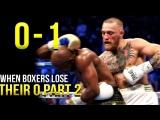 Когда Боксеры Проигрывают в Первый Раз 1