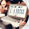 Продвижение бизнеса в Самаре. SMM