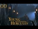 YH, 00. Young Hercules (1998)