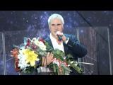 Концерт Валерия Меладзе в Витебске 1