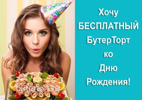 Фото №456239443 со страницы Ольги Васильевой