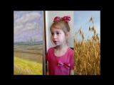 #страначитающая Читаем Николая Некрасова  Горлова Ангелина 7 лет  Несжатая полоса