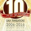 Gala Translations