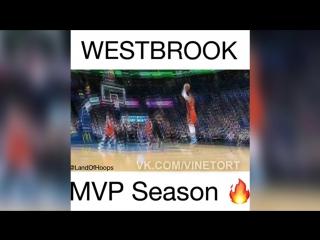 MVP westbrook