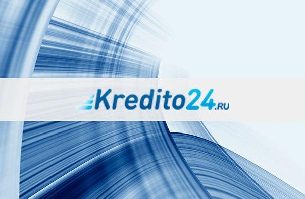 КРЕДИТНЫЙ ЗАЙМ ОНЛАЙНУсловия получения займа: Сумма займа - от 2 000