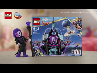 LEGO DC Super Hero Girls 41239 ТЁМНЫЙ ДВОРЕЦ ЭКЛИПСО