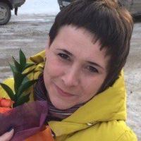 Лиза Кунигель
