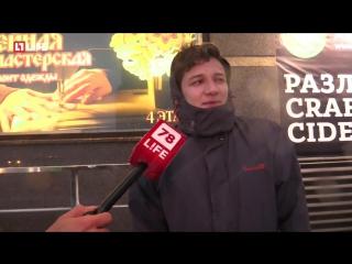 У библиотеки на Васильевском острове в руках подростка взорвался пакет