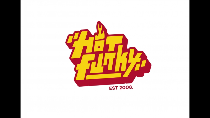 The best of Hot funky - Kinder (ESBB) 2011