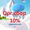 СИМА-ЛЕНД-СП 10%