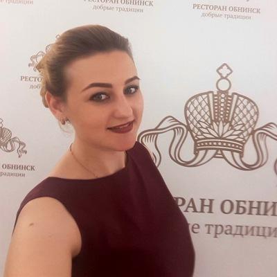 Наташа Чернозипунникова