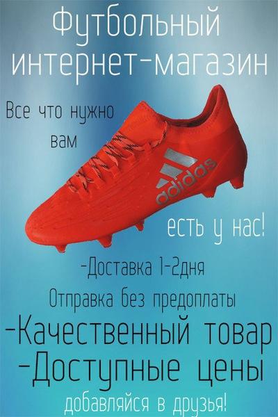 Максим Спортивный