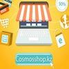 CosmosShop - Интернет-магазин продуктов питания
