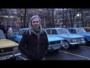 Обращение Е.Е. Карпунина к Москвичеводам.Встреча у завода,8 апреля 2017