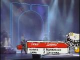 Николай Расторгуев и группа «Любэ», песня