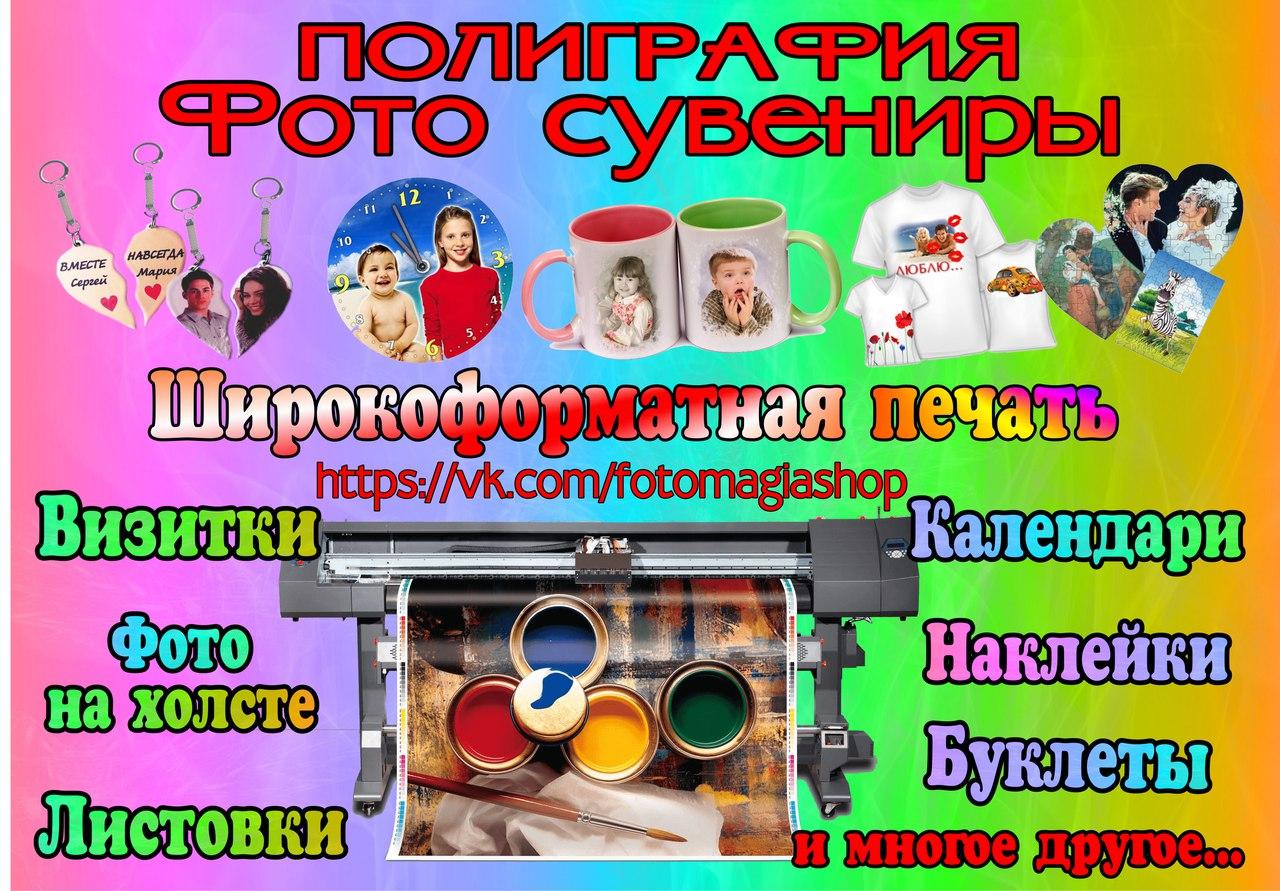 Денис Быстров, Волхов - фото №8