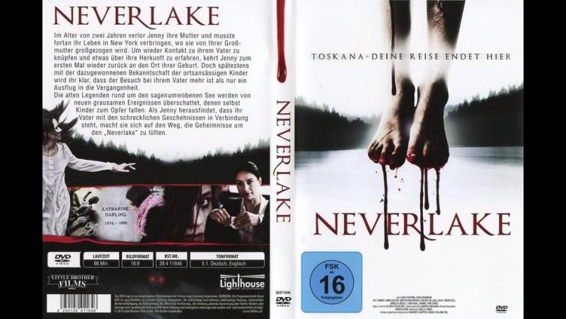 Озеро идолов (2013) ужасы детектив