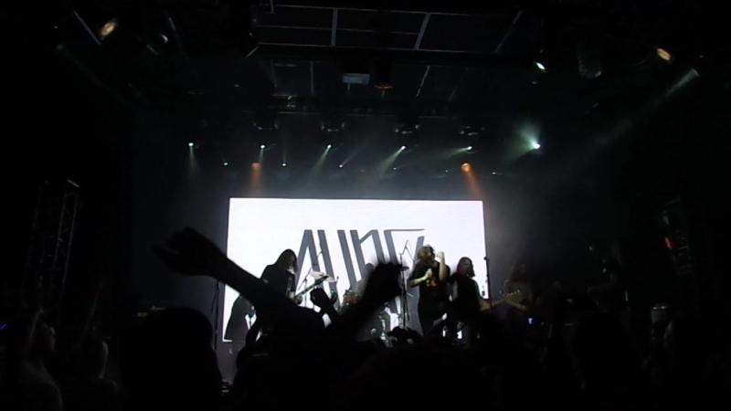 Aurora Nigh–Катись к Чертям