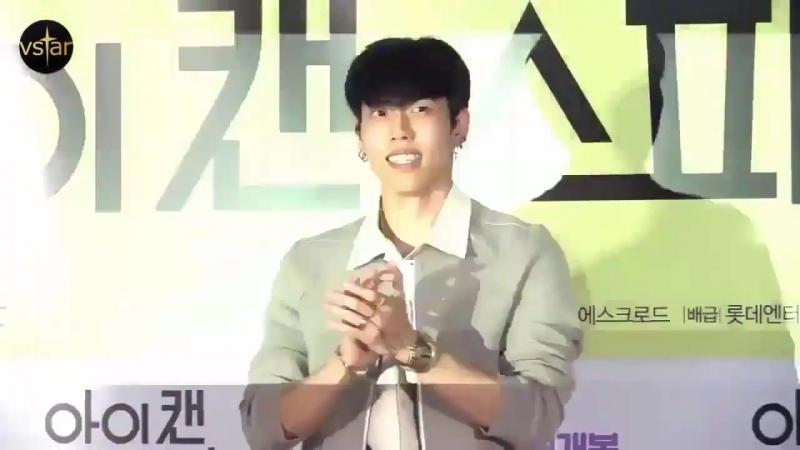 [VID] 170919 'I Can Speak' VIP Movie Premiere - INFINITE Dongwoo