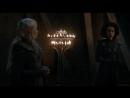 Трудности перевода, или как важно знать древние языки Игра престолов сезон 7 серия 2 — Game of Thrones s07e02