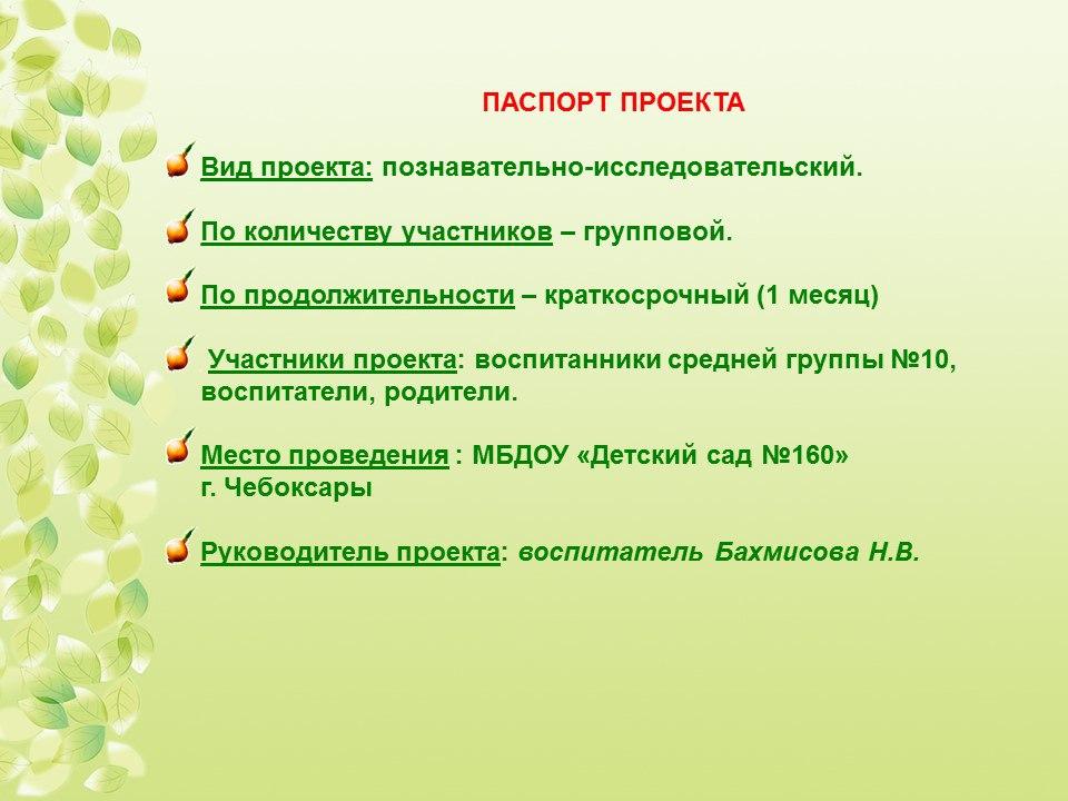 ПРОЕКТ «Чиполлино и его друзья» » Воспитателям.ру: http://vospitateljam.ru/proekt-chipollino-i-ego-druzya/