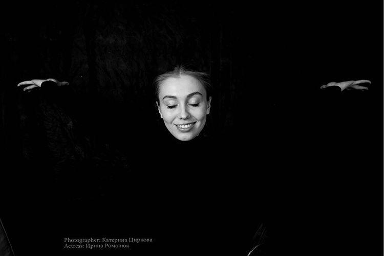 Ирина Романюк | Москва