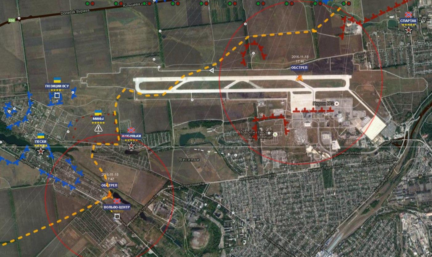 Видео с БПЛА: Артудары по позициям хунты
