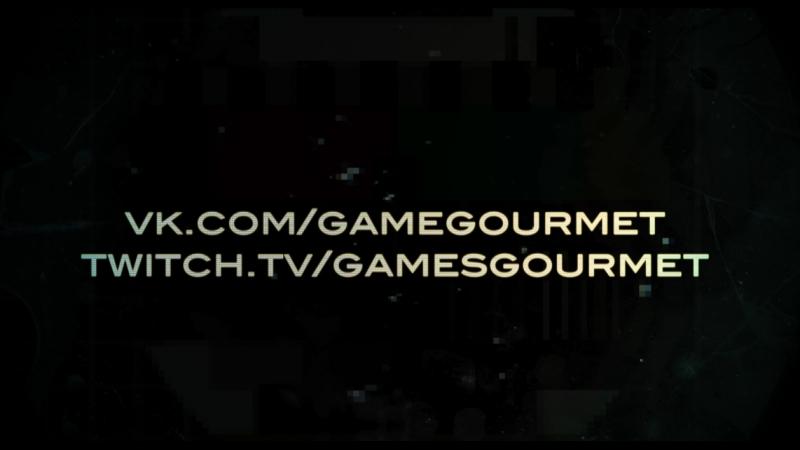 Промо для Game Gourmet