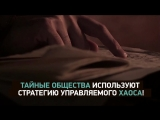 Тайны Чапман 17 мая на РЕН ТВ
