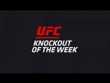 KO of the Week- Jimi Manuwa vs Ovince Saint Preux