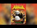 Кунг-фу Панда Праздничный выпуск (2010) | Kung Fu Panda Holiday