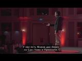 TEDTalks: Саймон Анхольт — За кого бы проголосовал мир на выборах в вашей стране?