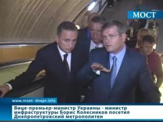 12 09 2011 Орлов Сергей и какие-то чуваки в метро