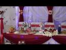 Свадебное агентство Смайл