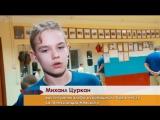Клуб Александра Невского