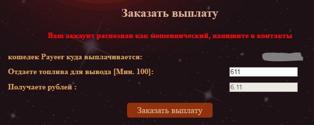 https://pp.userapi.com/c638519/v638519919/28bbd/0N1kAyCcjwo.jpg