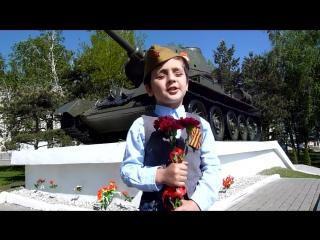 Николаев Михалис 4,5 года.