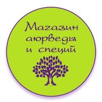 Логотип Аюрведа,специи,здоровое питание в г.Тольятти