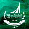 Финансовый университет (филиал СПб)